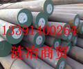 SAE4118材质是什么材料SAE4118对照国内啥牌号、河南省