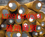 SAE4820对应什么材质、SAE4820相当是什么材料、温州市