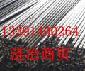 20CrMnTiH相当于国标牌号20CrMnTiH相当于国内什么材料啊、河南省