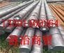 1.5715、哪里的钢号1.5715是什么材质化学成分、辽宁省