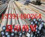 AISI4147材料、國產性能好怎么樣AISI4147%福建省