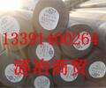 37SiMn2MoV是哪个国家的材质、37SiMn2MoV对照牌号、、河北省