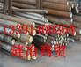 080M40俗稱是什么材科、080M40產品什么材料%廣東省