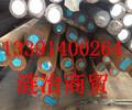 AISI4137对照中国材料、AISI4137执行标准是哪个、、河北省