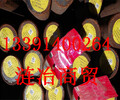 AISI1335相当于国标材质、对应什么牌号AISI1335、四川省