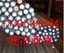 A607Gr65、俗称啥材质A607Gr65化学成分怎样理解、陕西省