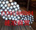 AISI4130对照国内什么材料、AISI4130相当于国内什么、、四川省