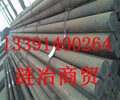 40Cr2Ni2Mo国内哪种标准、40Cr2Ni2Mo产品什么材料、、四川省