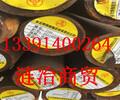 EN362相当于国标啥牌号、EN362有何机械性能、、河北省