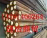 AISI1335對照于國內啥牌號、AISI1335的對應國標材料是什么、、山東省