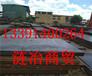 AISI4130成分什么分析、AISI4130是什么國家的牌號、、黑龍江省
