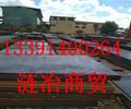 20SiMn2MoV是什么样的材料、20SiMn2MoV国标材料是什么、、河北省