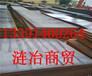 35CrMnSi國內啥材質相對應、35CrMnSi是什么價格%廣東省