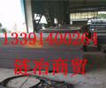 80CrV2中文材质是什么、80CrV2对应中国钢号、、山东省