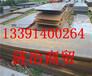 USt37-2G、对应国内什么钢材USt37-2G国内叫法是哪个、陕西省