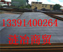 40CrMn板材规格是哪些、40CrMn对应似什么材质、、安徽省