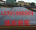 1.1178国内该是啥材料、1.1178对应中国钢是什么材料、、江苏省