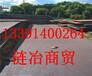20NiCrMoS2-2是中國的哪個牌號、20NiCrMoS2-2國標材質什么區別、、黑龍江省