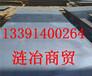Fe430B、國內什么材料差不多Fe430B鋼板有現貨嗎、內蒙古