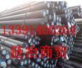 En19A钢板、对应什么材料啊En19A、四川省
