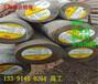 石獅(歡迎您%18CrNiMo7-6是屬于什么鋼種