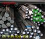 姚安)欢迎您%18CrMo4对照什么钢种