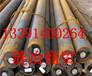 SAE8650对应国内何种牌号/SAE8650相当于是国内什么材料//驻马店