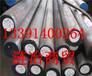 100CrMnSi6-4钢是什么材料、100CrMnSi6-4、云南