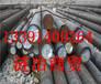 WR50A价格、WR50A钢材成分、内蒙古