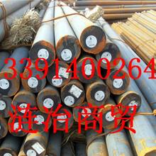 S500NL1国内是什么名称、S500NL1对应标准是什么、、西藏图片