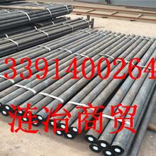 S500NL是哪个国家的材、S500NL元素含量什么、、台湾图片