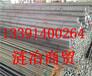 EN50C对应材料牌号、EN50C、天津