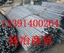 ASTME52100俗称叫什么钢、ASTME52100、内蒙古