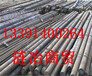 17NiCrMo5材料是什么成分、17NiCrMo5、内蒙古