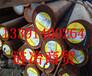 16NiCrS4国产什么材质、16NiCrS4、台湾