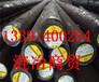 EN50DD国产材质是什么、EN50DD、河北