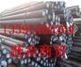 EN50B材料是什么成分、EN50B、上海