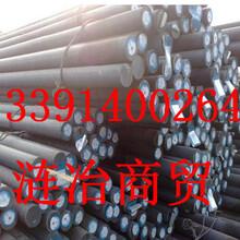 SM400A标准化学成分、SM400A化学成分、、重庆图片