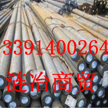 L53451硬度有多高、L53451类似那个钢种、、宁夏图片