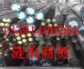 5140相当于国内啥牌号、5140、上海