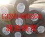 AISITS8630国产对应材质、AISITS8630、新疆