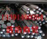 En43EE俗称是什么材质、En43EE、辽宁