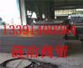 1044与什么材料相似//1044相当于国内啥牌号//吴忠