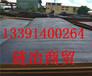 8640钢是什么材料、8640、天津