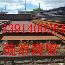 L04603标准是什么名称、L04603标准什么解释、、重庆图片