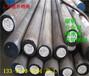 SAE8641标准、密度、硬度是多少、SAE8641、柳州