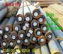 20CrMoS5属于何种材料、20CrMoS5对应国标哪一种钢、青海