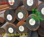 20CrNi牌号及执行标准、20CrNi相当于国内什么钢材、甘肃