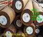 SAE9254相当于国产啥材质、SAE9254、东营