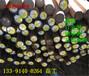 ASTM1046对照牌号叫啥、ASTM1046执行标准怎么说、浙江